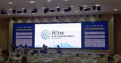 Asink was invited to attend the Guangdong Powder Coating Forum -2017.09