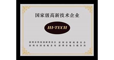 Asink won the China High-tech Enterprise Certification -2017.01